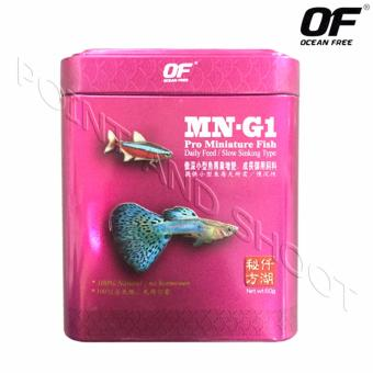 Oean Free MN G-1 Pro-Miniature Fish Aquarium Fish Food - 60g