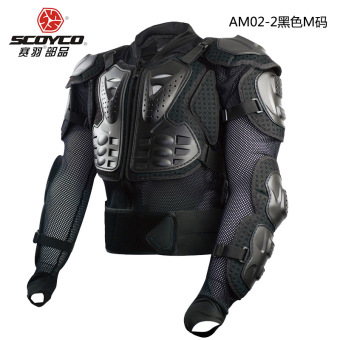 Scoyco armor motorcycle armor clothing off-road race car clothes