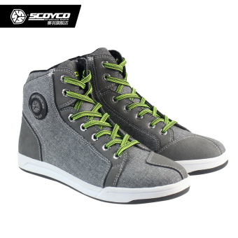 Scoyco KNIGHT race car equipment breathable short boots shoes