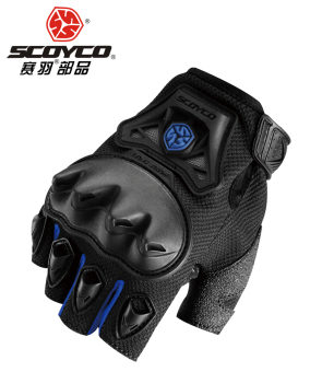 Scoyco off-road motorcycle gloves