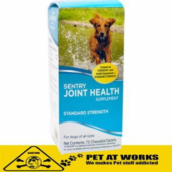 How To Buy Sentry Wound Cream 4oz Anti Bacterial For Pet And Dog