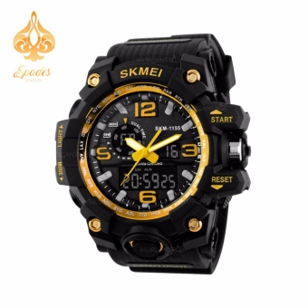 SKMEI 1155 Silicone Strap Men's Watch (Yellow) Price Philippines