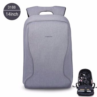 Tigernu Fashion Casual Anti-theft Design 14 inches Laptop Backpack 3188 - intl