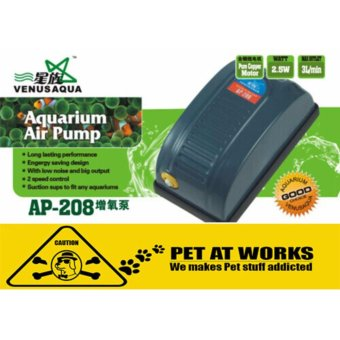 Venus Aqua Aquarium Air Pump 2.5W (AP-208A) Pure Copper Motor ForFish Aquarium Tank, Marine Tank and Planted Tank
