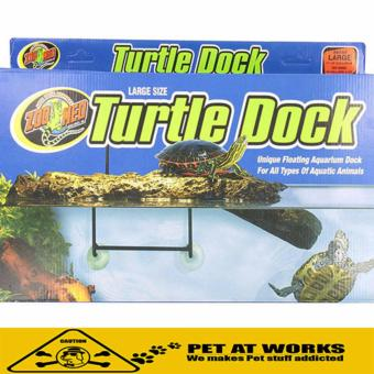 ZOO MED Turtle Docks (Large) For Reptile Accessories