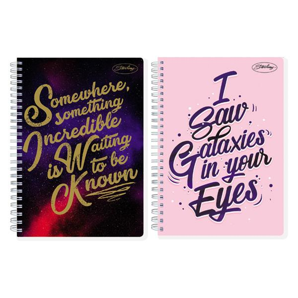 Image of Sterling Across the Universe Double Cover Wire Notebook Design 7