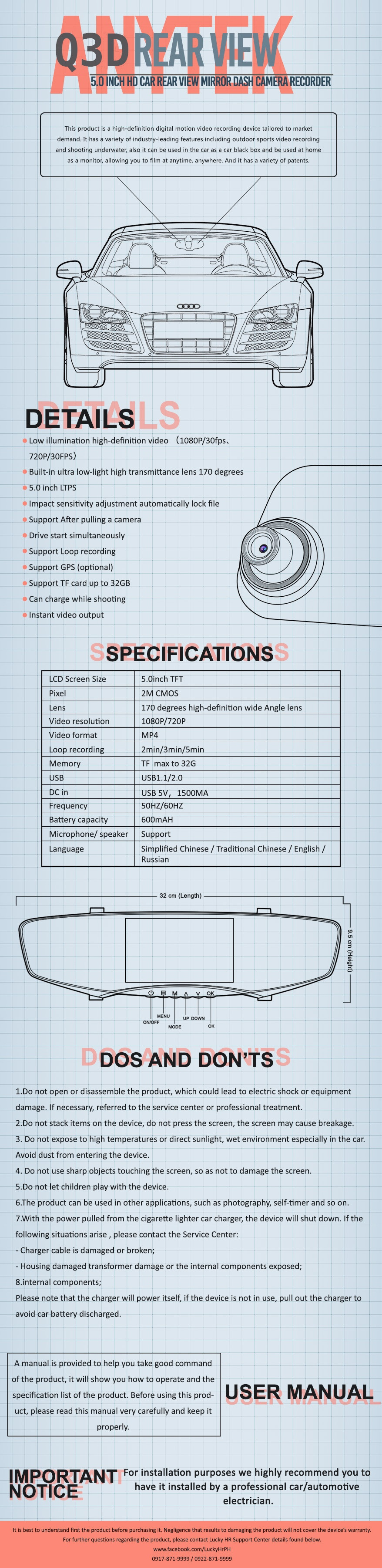 Anytek Q3D 5.0 inch HD Car Rear View Mirror Dash Camera Recorder ...