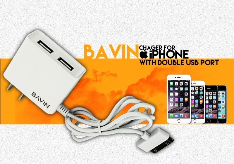 IPHONE 5 CHARGER PRICE PHILIPPINES