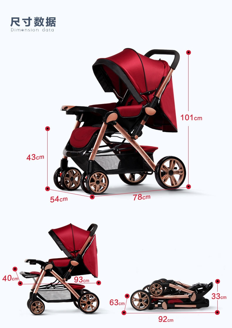 Angel Baby Two Way Four Wheel Folding Aluminum Alloy Baby