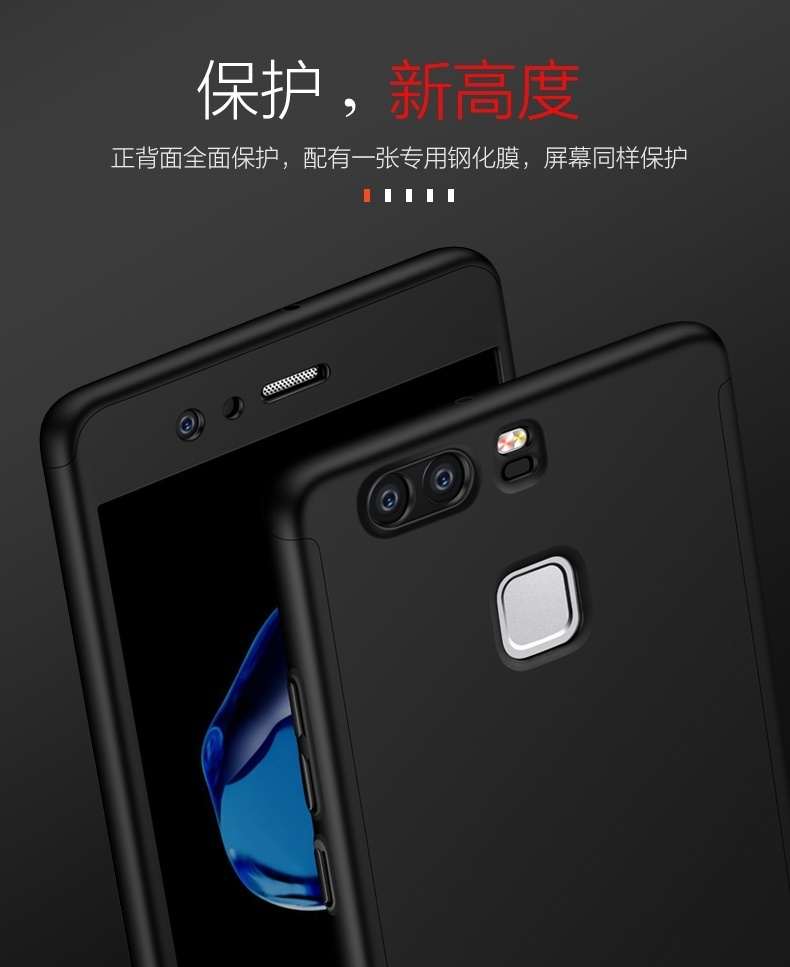 360 Full Body Coverage Protection Hard Slim Ultra-thin Hybrid Case Cover & Skin with Tempered Glass Screen Protector for Huawei P9 Lite (Black) - intl